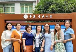 李红英名师工作室简报(2018年第8期)