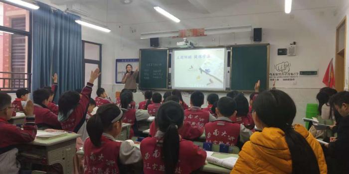 吴妍名师工作室简报(总第31期)
