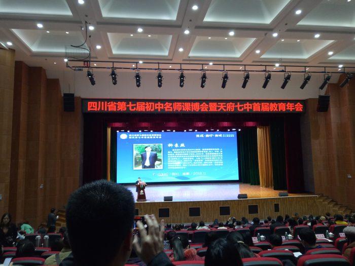 胡海洋名师工作室活动简报2018(第6期)