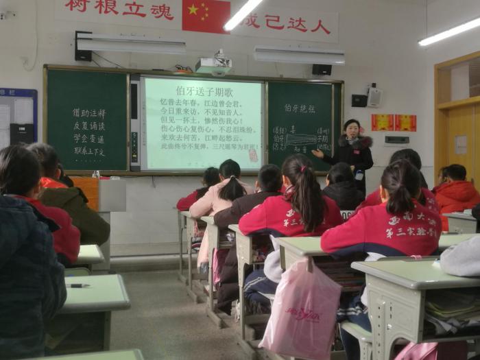 吴妍名师工作室简报(总第33期)