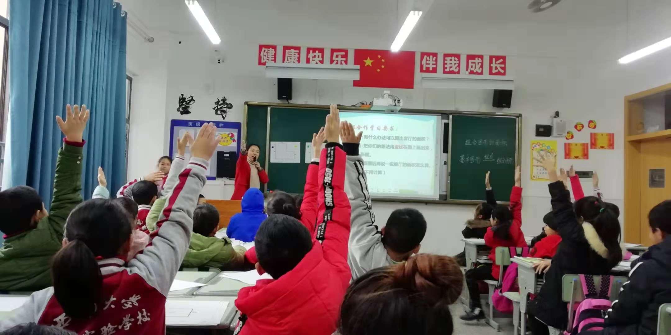 孙桂蓉名师工作室简报(总第34期)