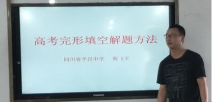 王林名师工作室活动简报 (第20期)