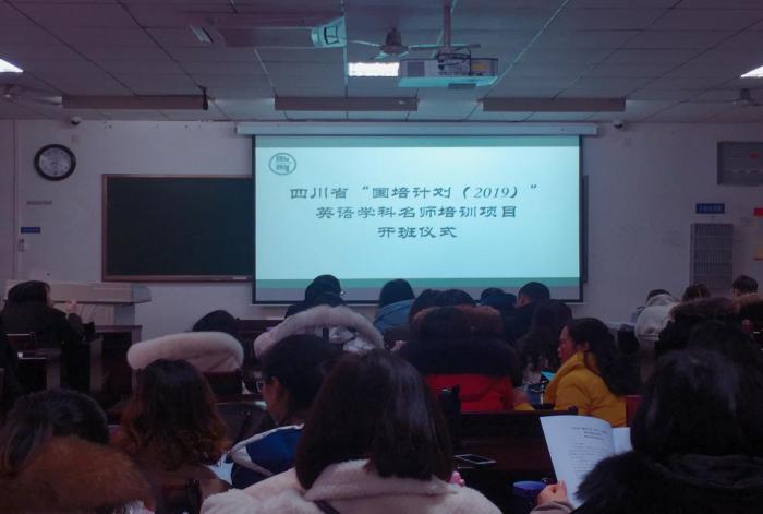 杨林名师工作室简报(2020年第1期)